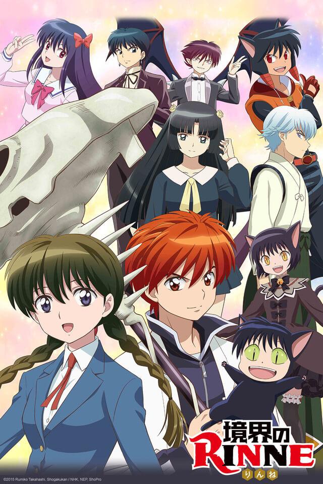RIN-NE segunda temporada imagen promocional