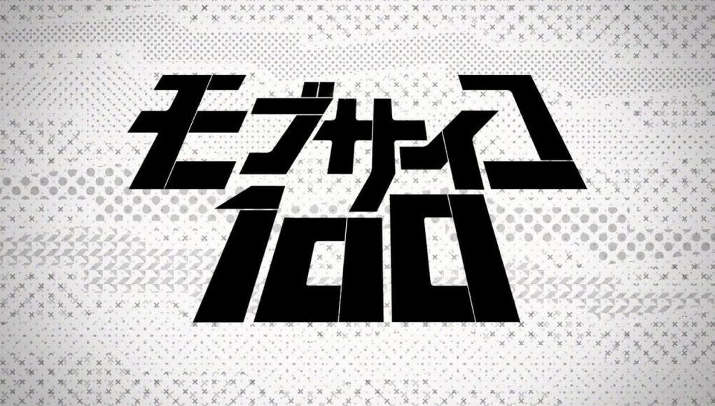 Mob Psycho 100 primer vídeo imagen destacada