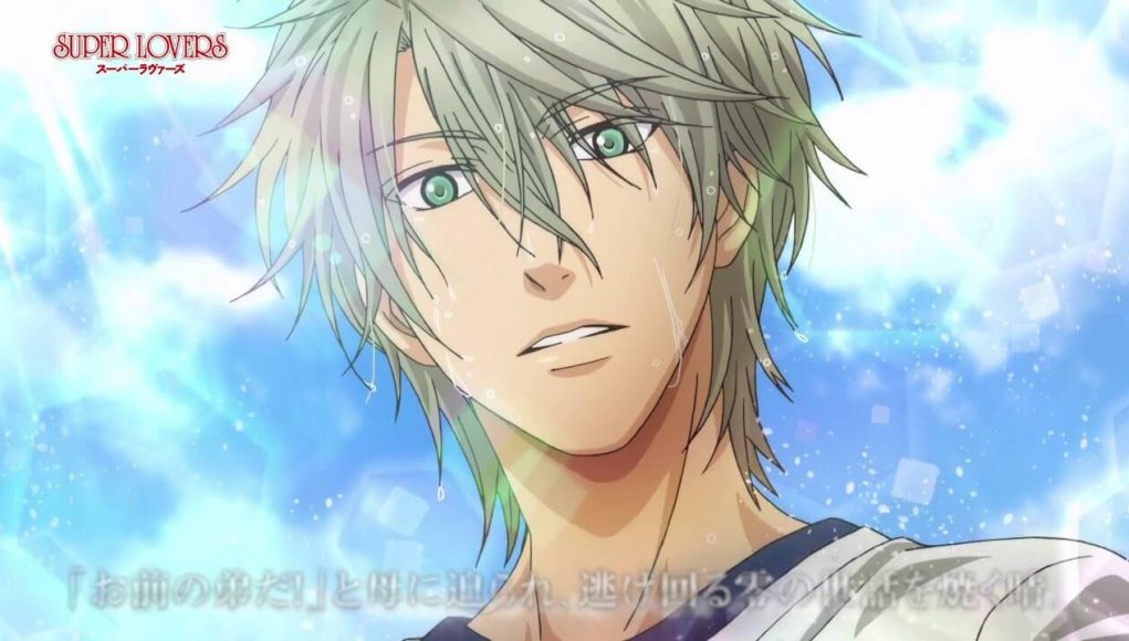 Super Lovers anime imagen destacada