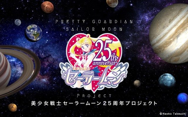 Sailor Moon Crystal cuarta pelicula