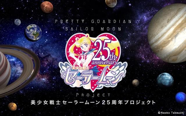 Sailor Moon Crystal cuarta pelicula