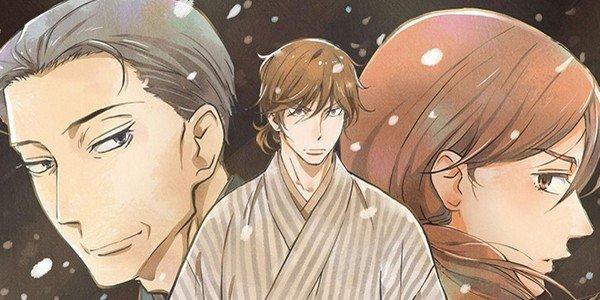 Premios Osaka Tezuka: Shōwa Genroku Rakugo Shinjū
