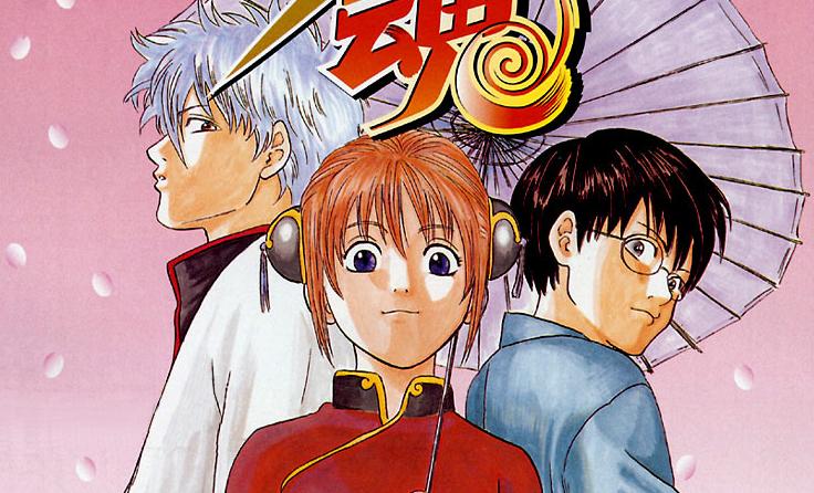 manga Gintama
