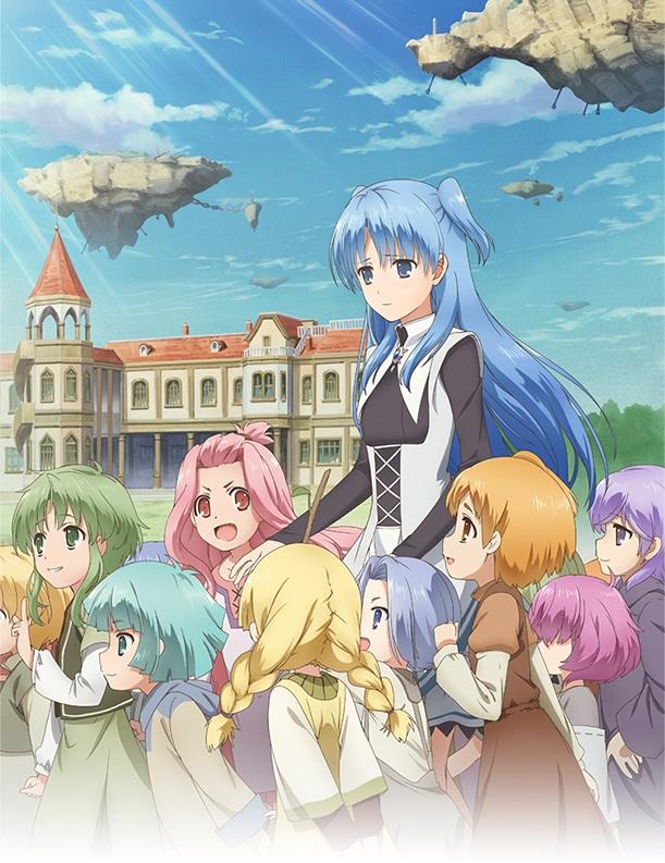 ¿Uno de los mejores animes animes del año? Shūmatsu Nani Shitemasu ka? Isogashii desu ka? Sukutte Moratte Ii desu ka?
