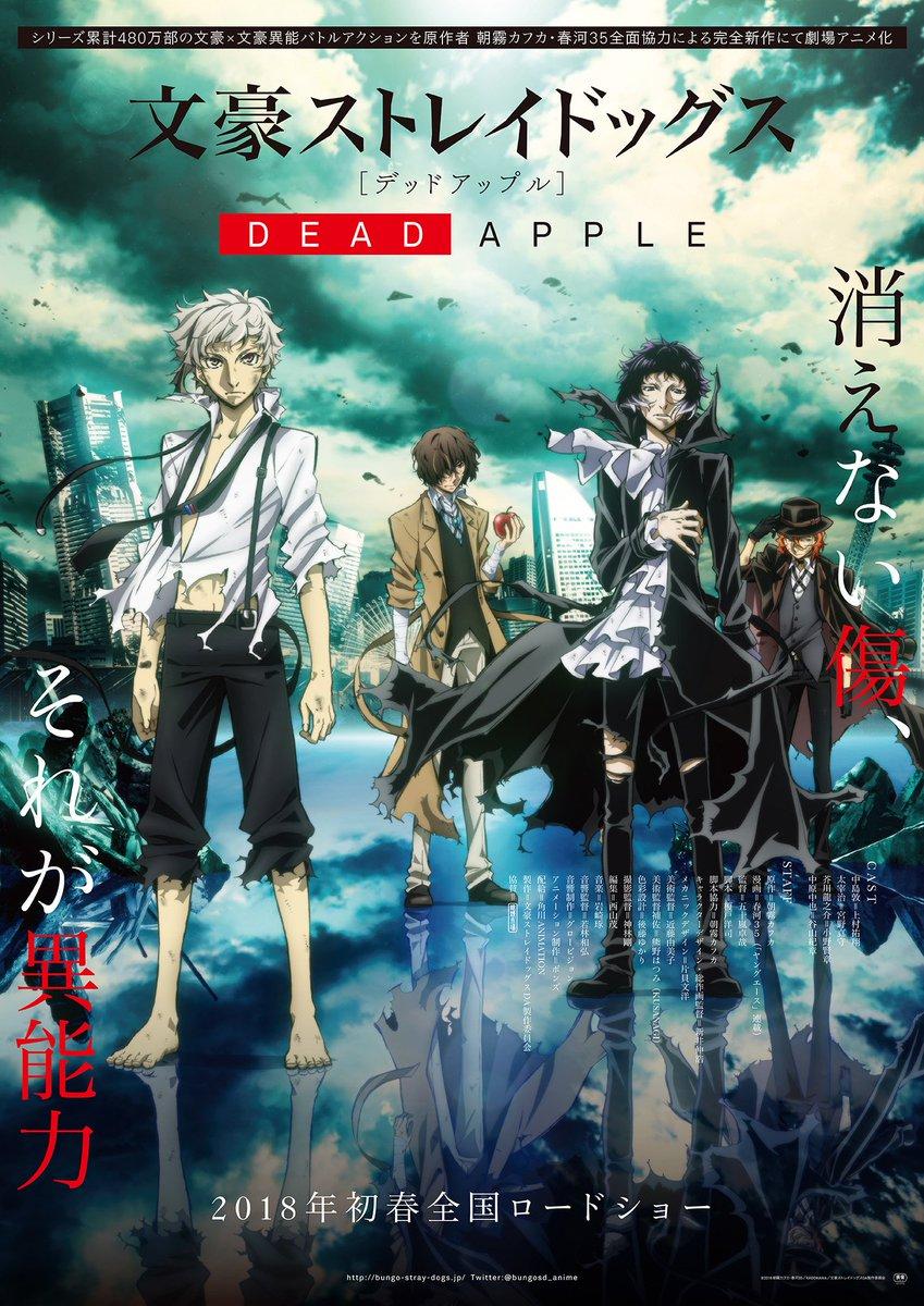 Bungō Stray Dogs: Dead Apple