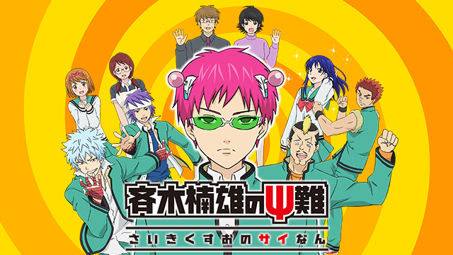 The Disastrous Life of Saiki K. datos