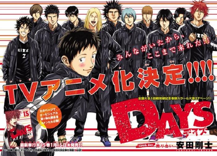 DAYS nuevo anime