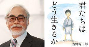 Hayao Miyazaki destacada