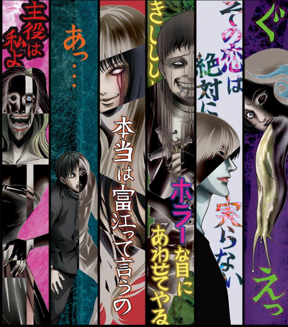 Junji Ito Masterpiece Collection