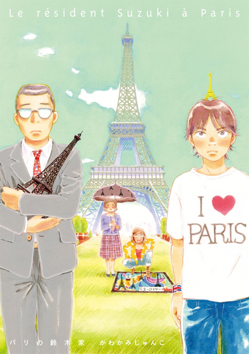 'Los Suzuki en París', nueva licencia de LetraBlanka