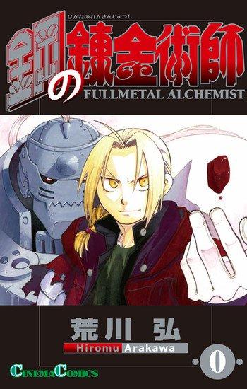 Portada Fullmetal Alchemist 0