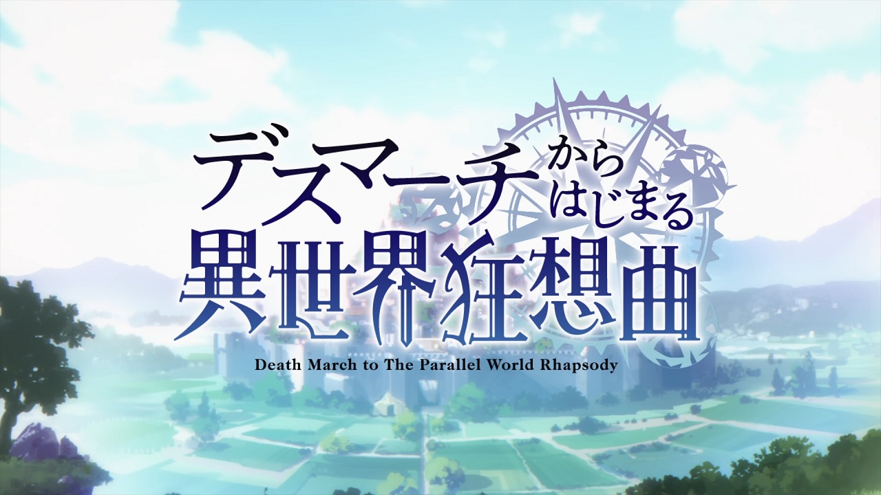 Death March To The Parallel World Rhapsody Stream