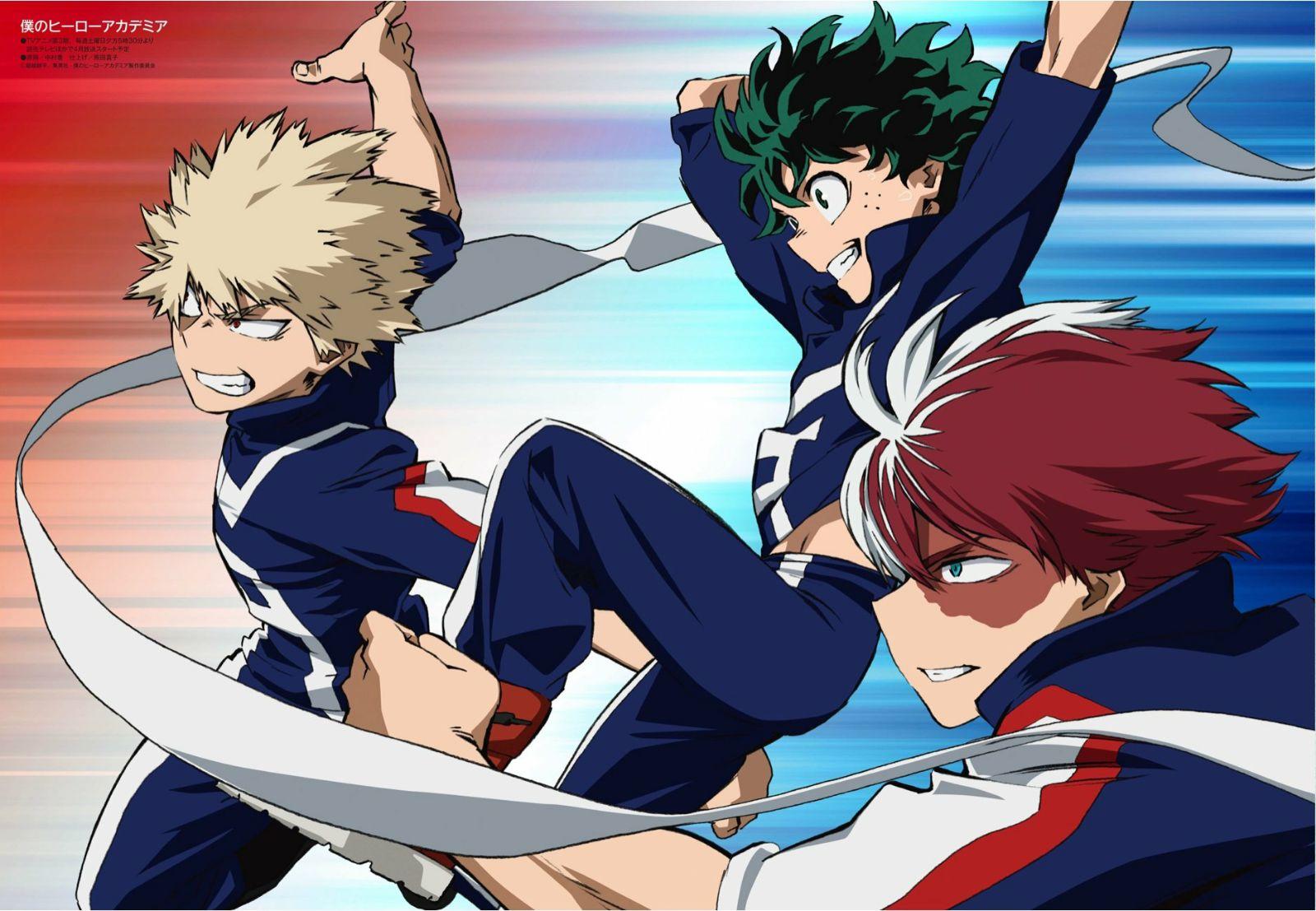 Boku no Hero Academia datos anime