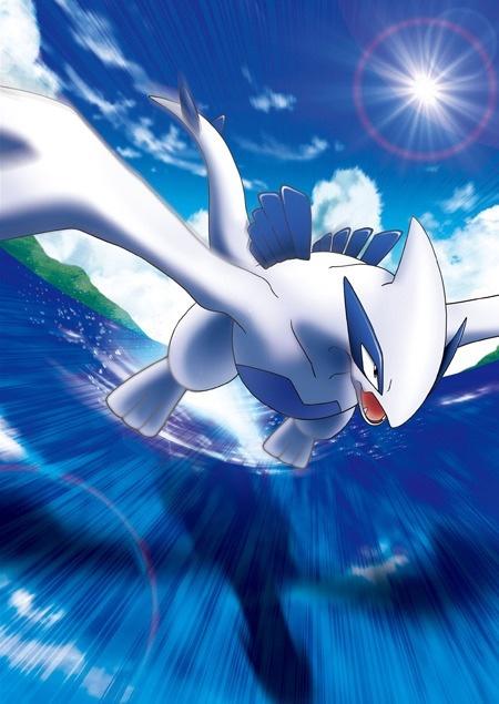 Lugia, de Pokémon