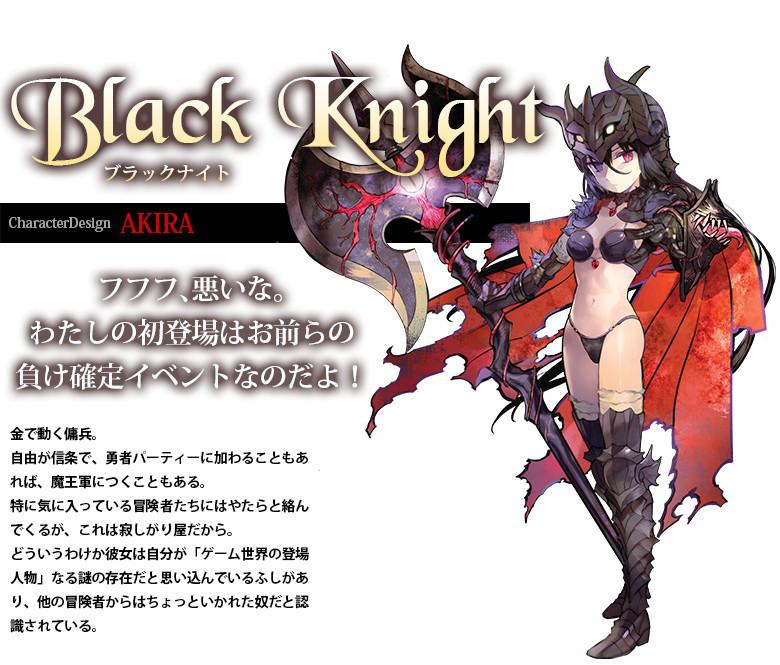 La Con Kitamura Segunda Y Warriors' Akane 'bikini Eri Ova De Contará kwOn0P