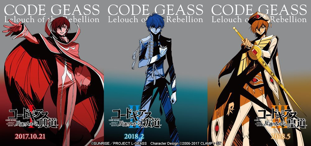 Code Geass destacada