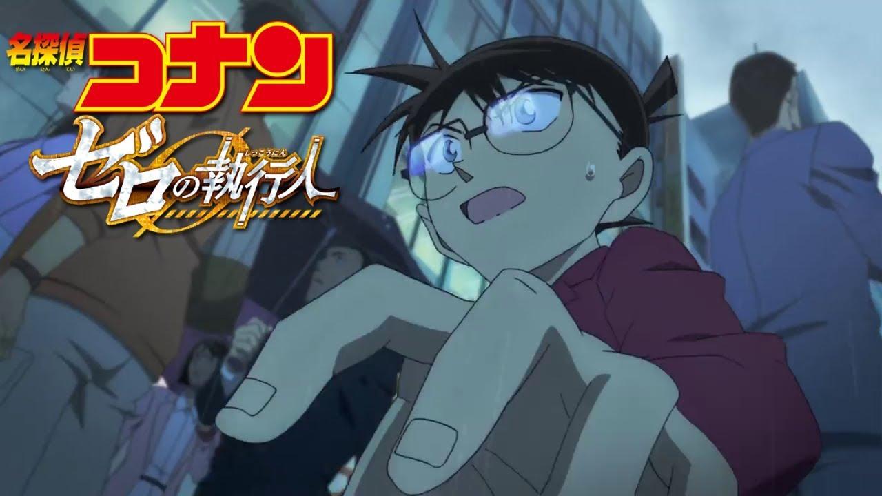 Detective Conan Movie 22: Zero's Executioner