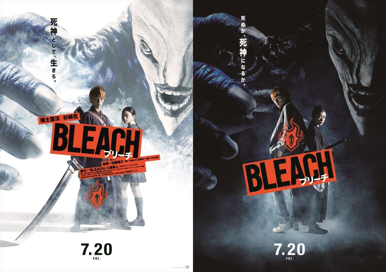 Live-action Bleach