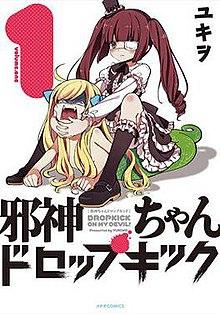 Jashin-chan Dropkick manga tomo 1