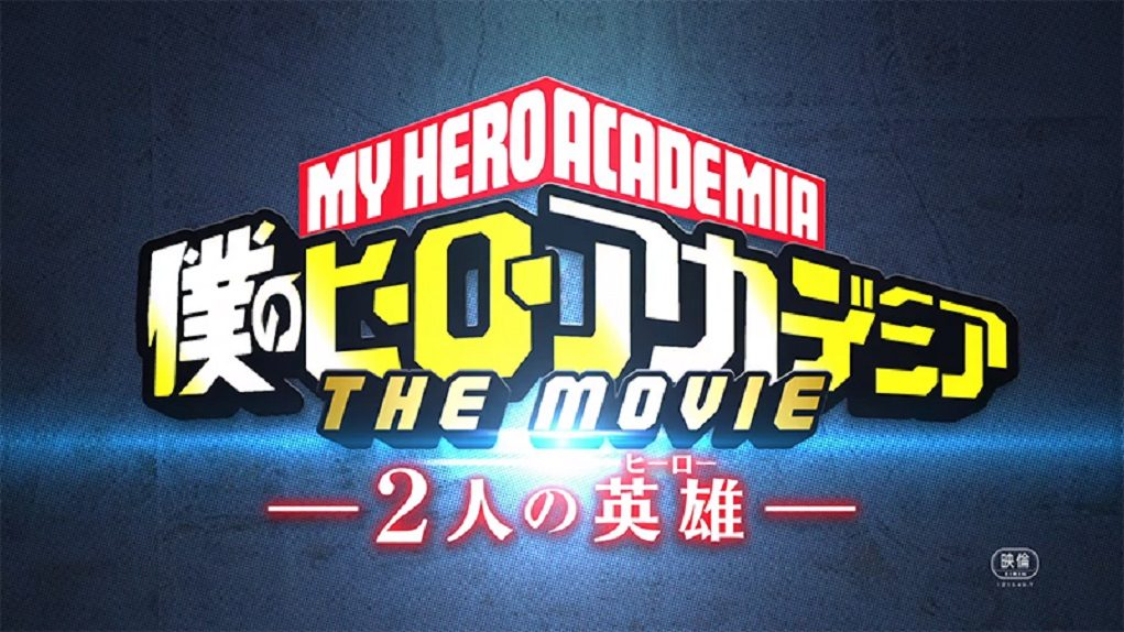 Boku no Hero Academia pelicula destacado