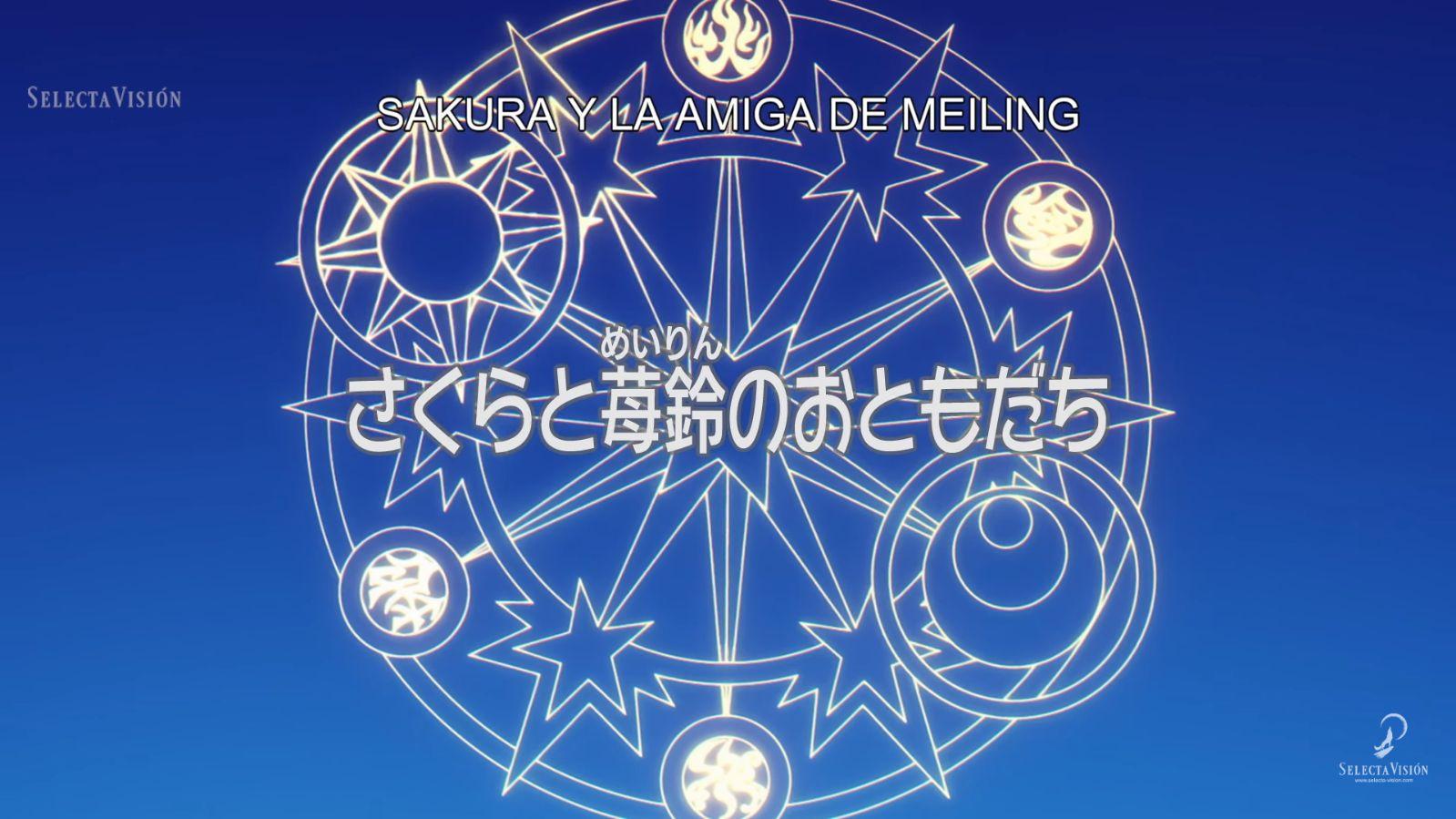 Cardcaptor Sakura Clear Card analisis episodio 16