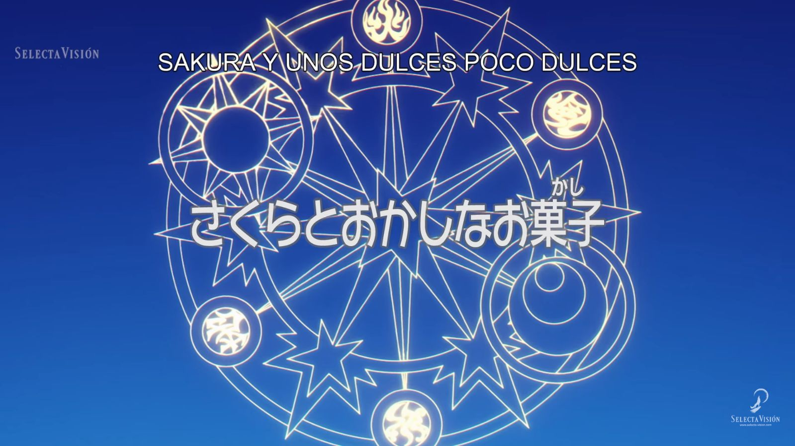 Cardcaptor Sakura Clear Card analisis episodio 17 Título