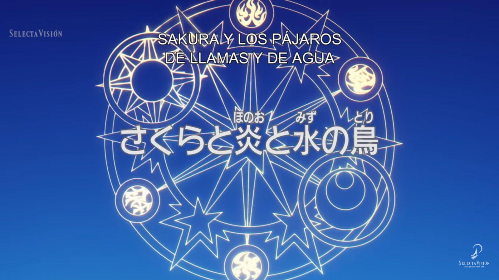 Cardcaptor Sakura Clear Card análisis episodio 18 Título