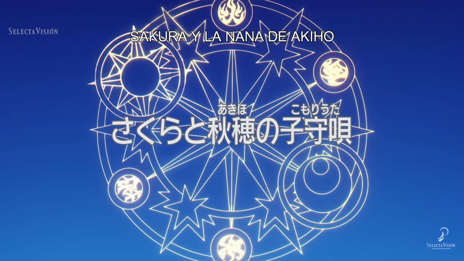 Cardcaptor Sakura Clear Card análisis episodio 19 Título