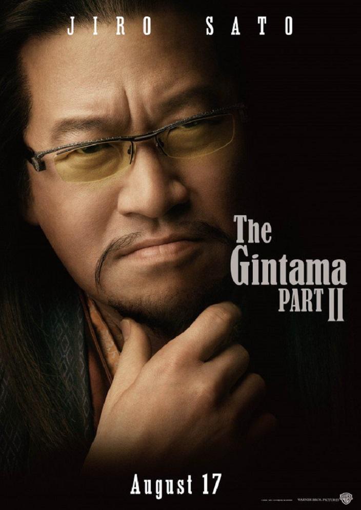 Gintama live-action parte II