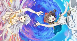 Lost Song destacada
