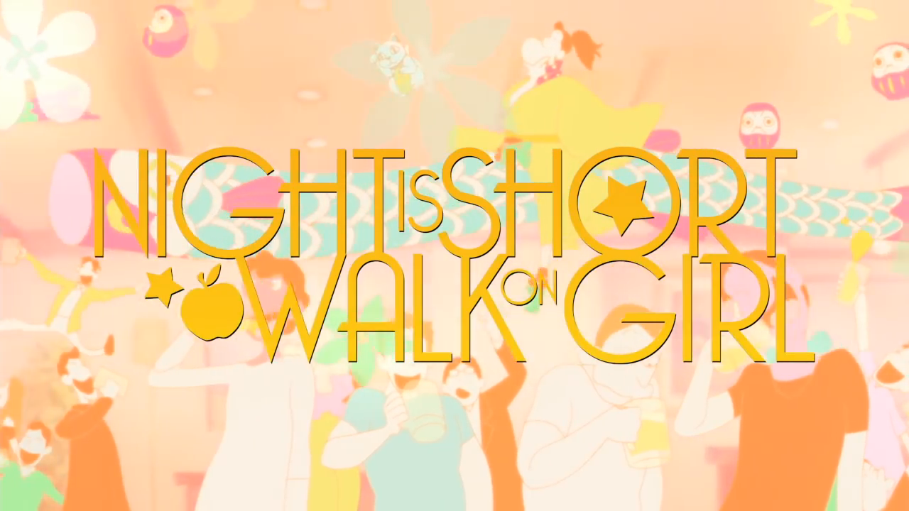 Night is Short, Walk on Girl trailer
