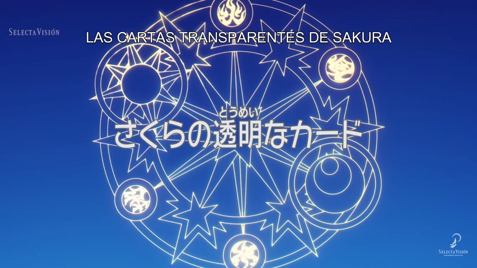 Cardcaptor Sakura Clear Card análisis episodio 22 Título