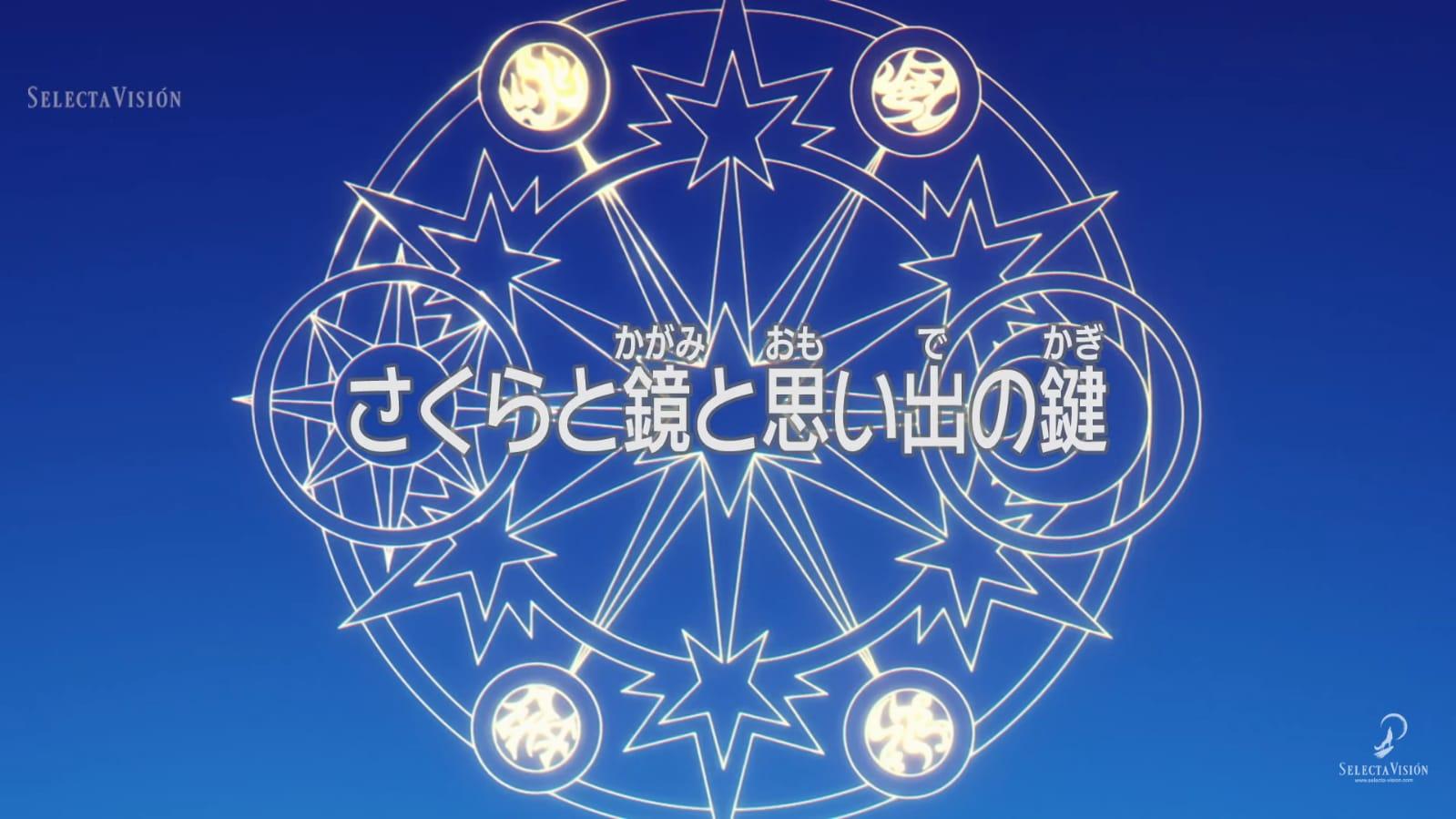 cardcaptor sakura clear card analisis episodio 21 Título