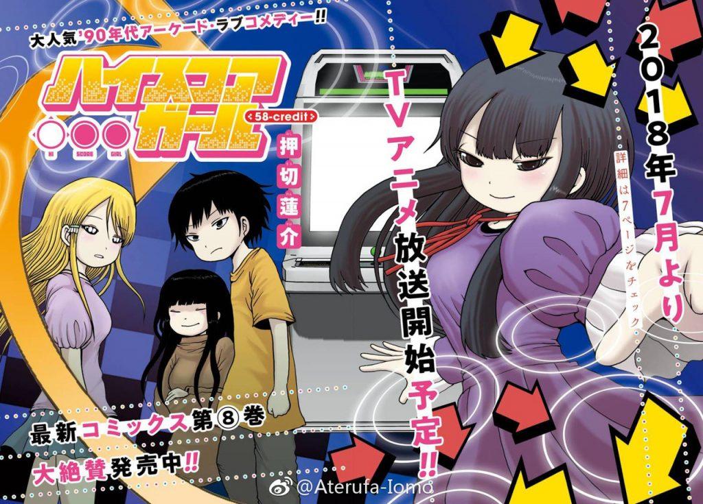 manga High Score Girl