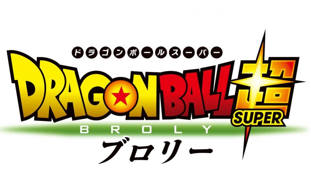 Dragon Ball Super: Broly título