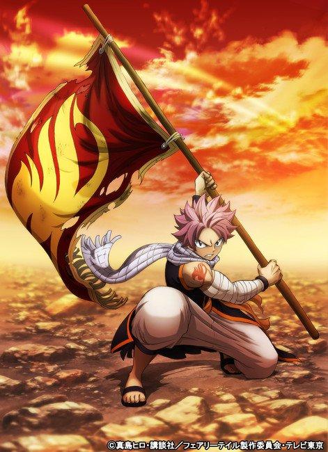 Fairy Tail nueva imagen última temporada