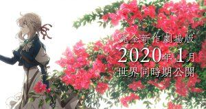 Violet Evergarden 2020 pelicula destacada
