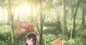 Yagate Kimi ni Naru imagen destacada