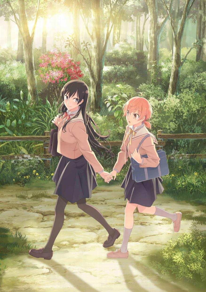 guia series anime otoño 2018 Yagate Kimi ni Naru