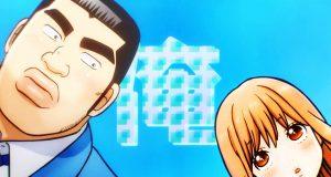 Ore Monogatari!! imagen destacada