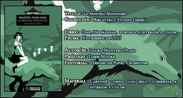 Análisis Biblioteca Studio Ghibli: La princesa Mononoke