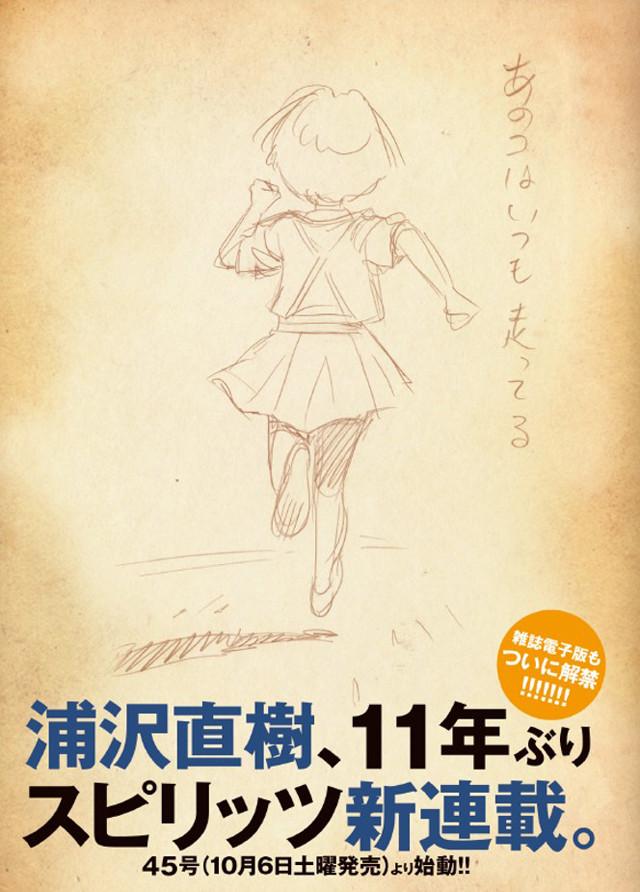 Naoki Urasawa nuevo manga