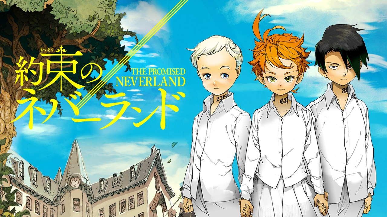The Promised Neverland nuevo anuncio datos