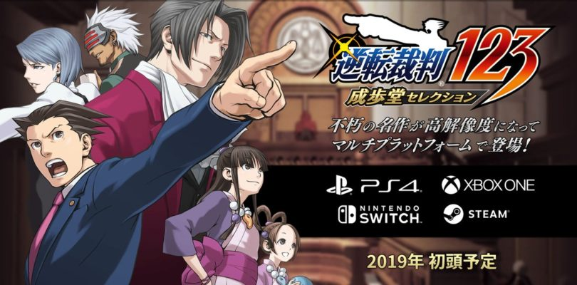 Imagen Phoenix Wright: Ace Attorney Trilogy