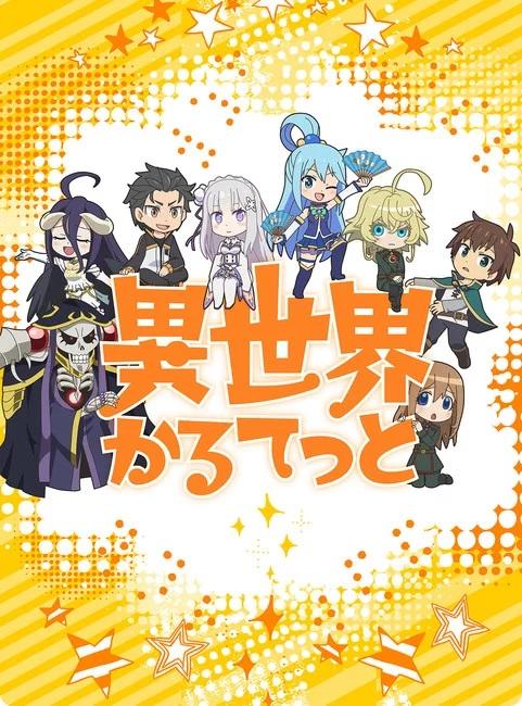 Isekai Quartet imagen