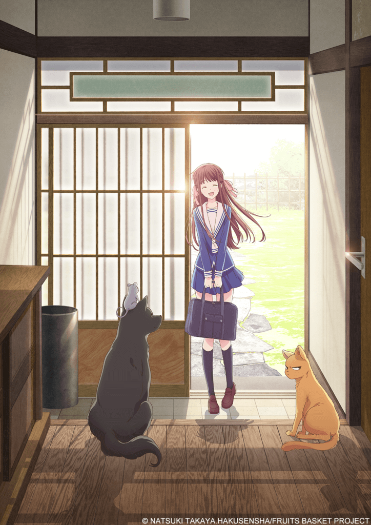 Fruits Basket reparto animales