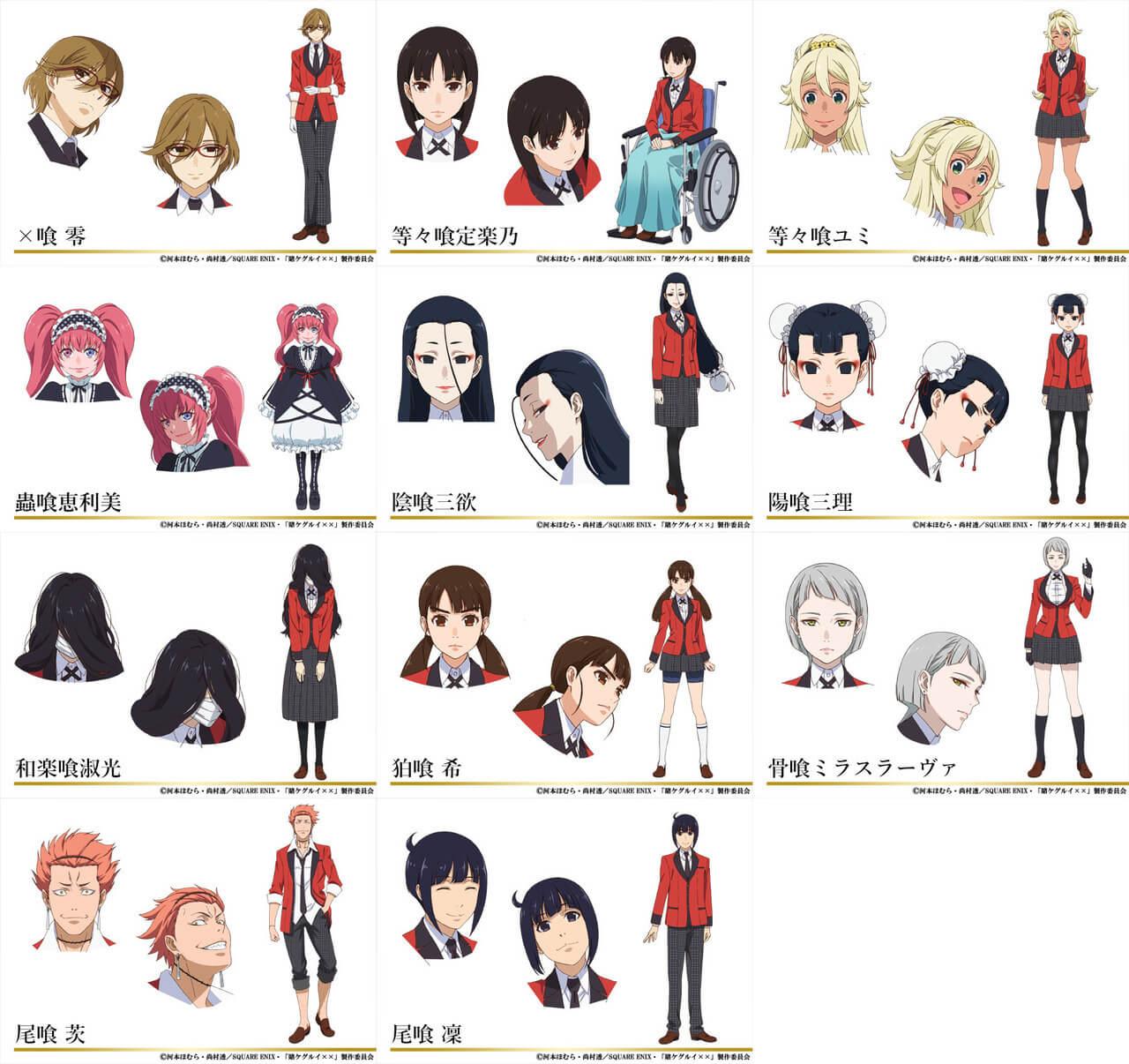 Kakegurui nueva imagen diseño personajes
