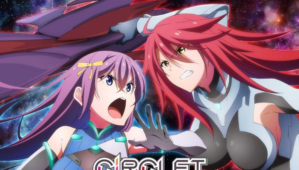 Circlet Princess anime imagen destacada