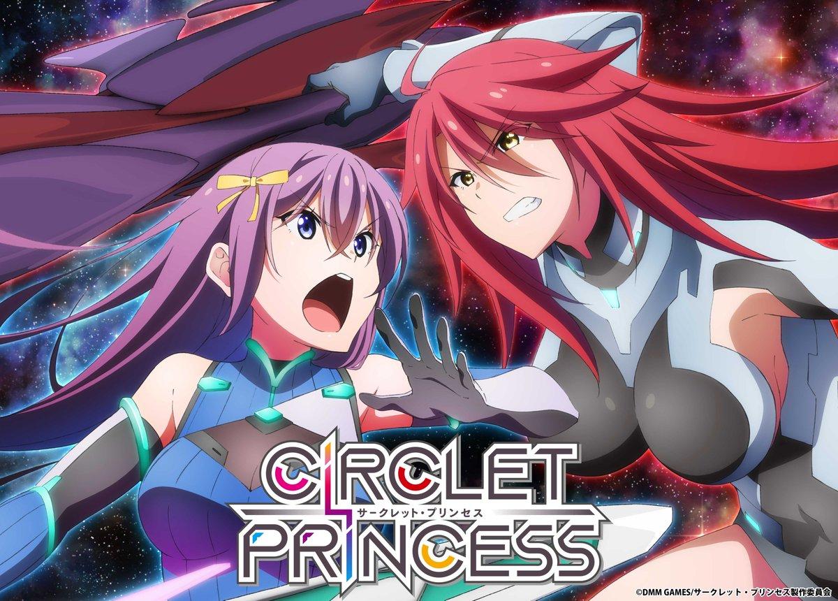 Circlet Princess estreno