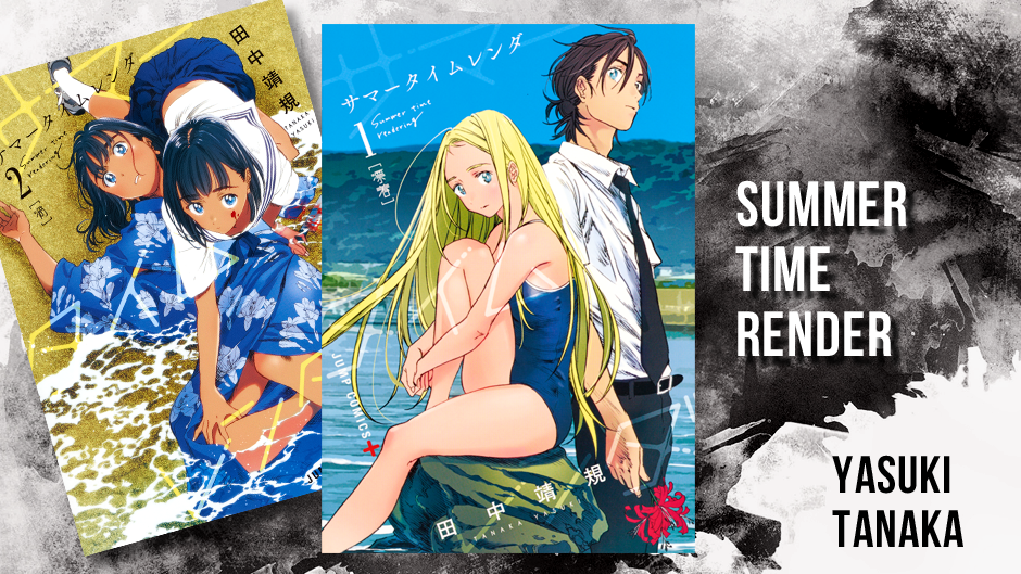 Summer Time Render anime imagen destacada